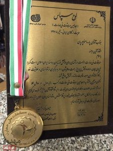 مدال طلا منوچهریان