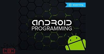 برنامه نویس برنامه های کاربردی Android