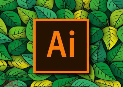 کاربر گزافیک رایانه ای یا Adobe Illustrator