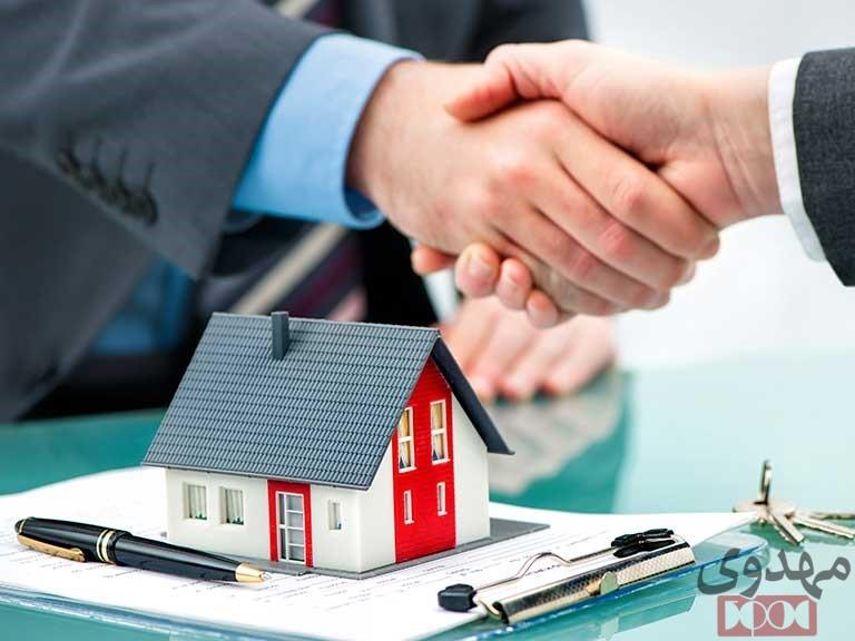 متصدی معاملات املاک