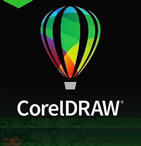 کاربر گرافیک رایانه ای با Corel Draw