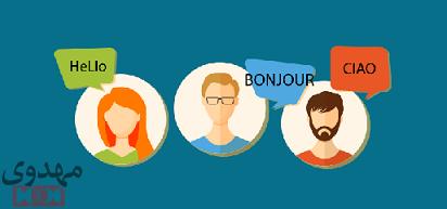 زبان تخصصی گردشگری