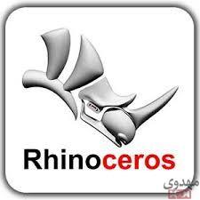 طراحی پروژه های ساختمانی با RHINOCEROS